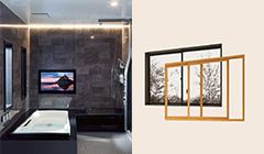 内窓「インプラス」、バスルーム「スパージュ」