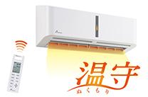 ガス温水式浴室暖房乾燥機「温守」BD-HW410シリーズ